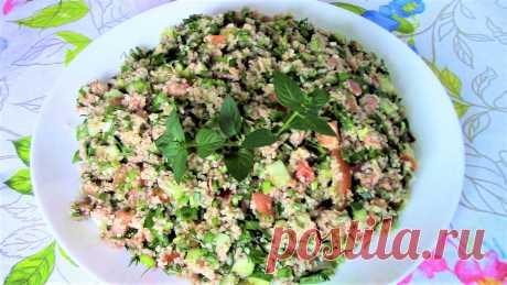 Свежий и очень вкусный салат за 10 минут! Сытный Салат с кускусом и тунцом.