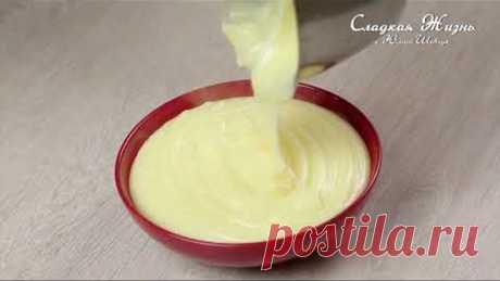 Идеальный КРЕМ для ТОРТА со вкусом Мороженого! Нежный крем для торта ПЛОМБИР/ ДИПЛОМАТ