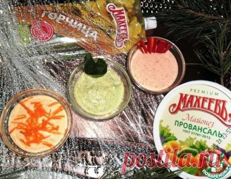 Соус цветной – кулинарный рецепт