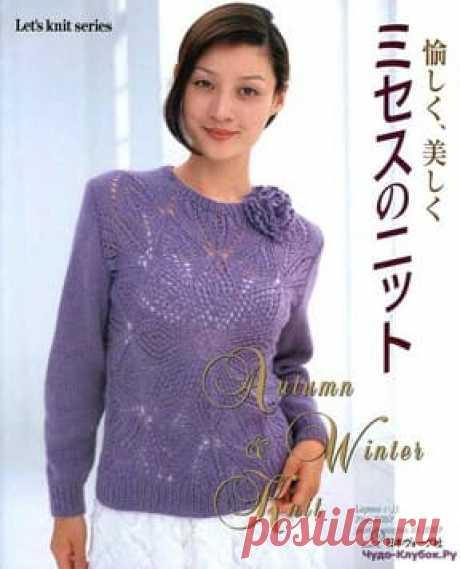 let's knit series nv4318 2007 autumn&winter knit sp-kr | ✺❁журналы на чудо-КЛУБОК ❣ ❂ ►►➤Более ♛ 8 000❣♛ журналов по вязанию Онлайн✔✔❣❣❣ 70 000 узоров►►Заходите❣❣ %