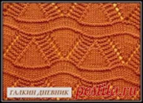 Ажурный узор с элементами платочной вязки спицами