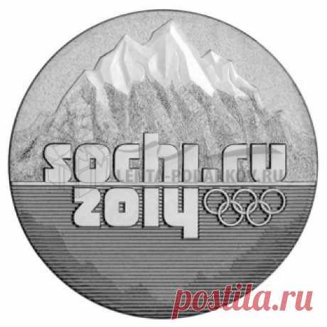 Монета 25 рублей 2011 Горы - Эмблема Сочи-2014 - Интернет магазин Лента подарков