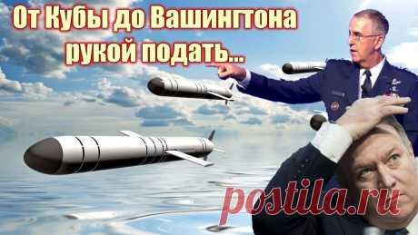 США уже noжaлeли что заставили Россию «заземлить» ракеты «Калибр» и «Кинжал»