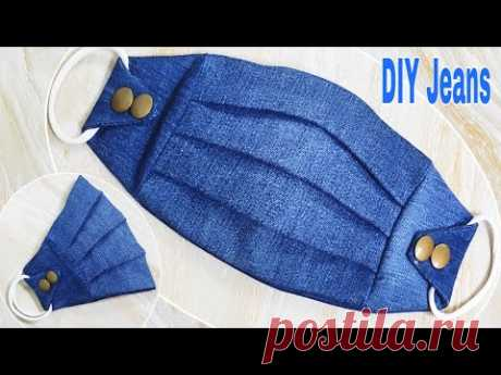 DIY Face Mask   Make Your Own Masks Easily From Jeans   Reuse Old Clothes   DIY Jeans