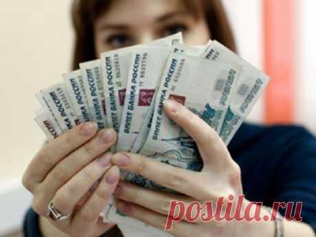 Списанные долги не будут облагать НДФЛ | Консалтинговая группа Консалт - Сервис