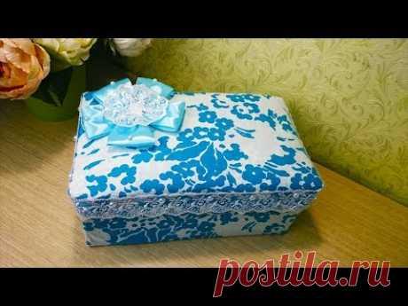 Декорирование обувной коробки. Шкатулка из обувной коробки . Как обтянуть коробку тканью.