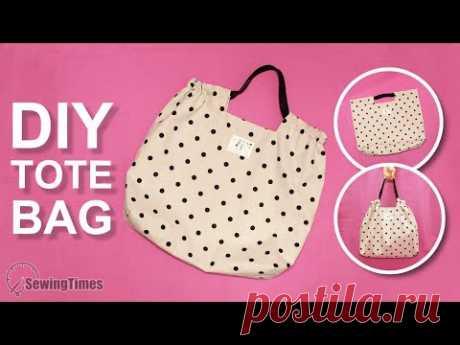 Как сшить сумку для покупок   Cумка своими руками [sewingtimes]