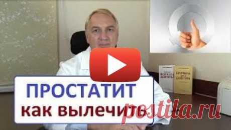 Доктор Евдокименко. Лечение заболеваний суставов и позвоночника.