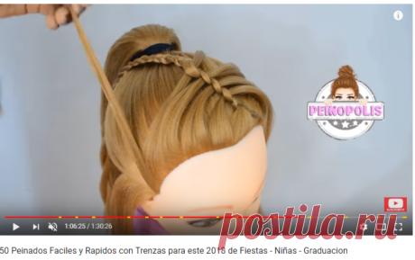 (1) 50 Peinados Faciles y Rapidos con Trenzas para este 2018 de Fiestas - Niñas - Graduacion - YouTube