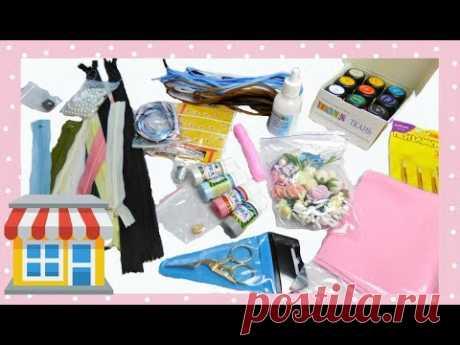 ОБЗОР. Покупки материалов и инструментов для рукоделия. Краски, цветы