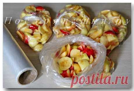 Как заморозить яблоки - рецепт с фото | Постряпушки.ру