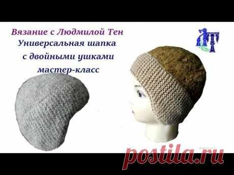 """Шапочка унисекс с двойными ушками/Универсальная шапочка спицами """"1898 Hat"""" by Kristine Byrnes"""