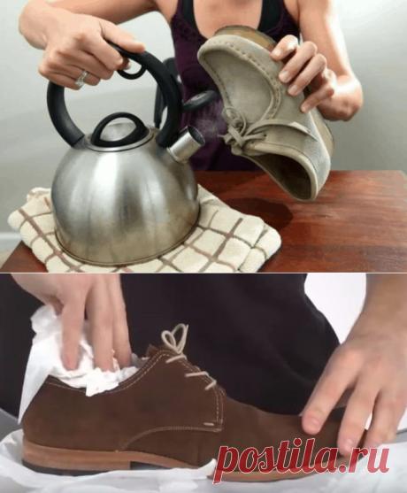 Как растянуть тесную замшевую обувь в домашних условиях