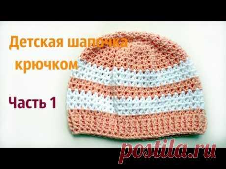 Children's hat hook 1 part