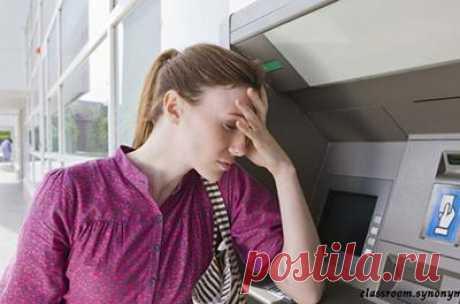 Вот как за три минуты вернуть карту, которую «съел» банкомат Когда я снимаю деньги, то больше всего боюсь того, что банкомат зависнет, карточку будет невозможно достать, люди в очереди начнут возмущаться, я так и не получ...