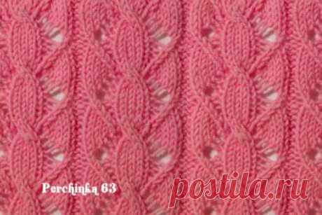 Красивая ажурная коса спицами - Perchinka63