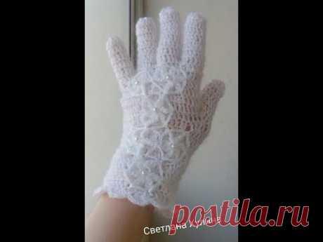 Ажурные перчатки крючком. Мастер-класс.