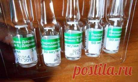 Пиридоксин (витамин В6) для волос