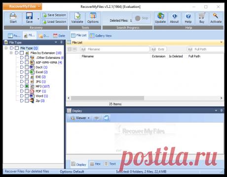 Лучшие программы для восстановления удаленных файлов.