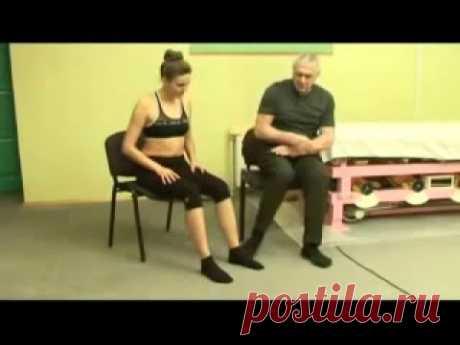 Nine exercises of doctor Evdokimenko at arthrosis of knee joints.