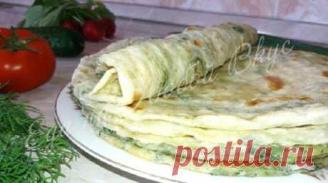 Обалденные слоеные лепешки с зеленью - Очень вкусно