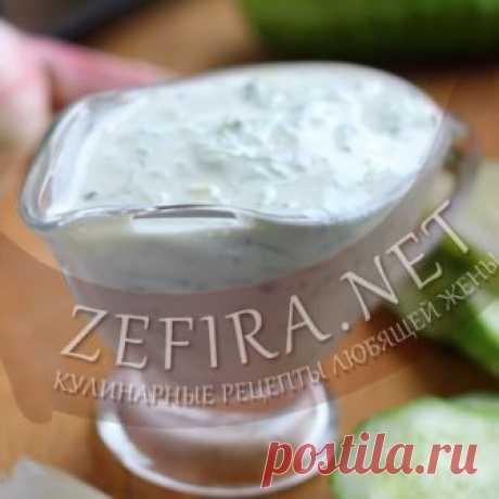 La salsa de los pepinos frescos con el ajo – las Recetas de cocina de la mujer que quiere
