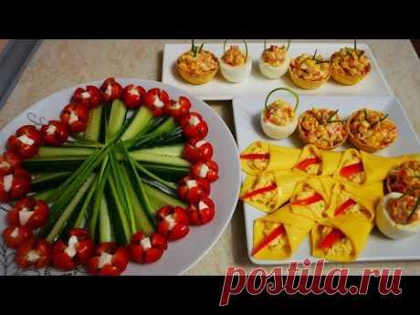 Легкие ЖЕНСКИЕ закуски на праздничный стол ЗАКУСКИ на праздник
