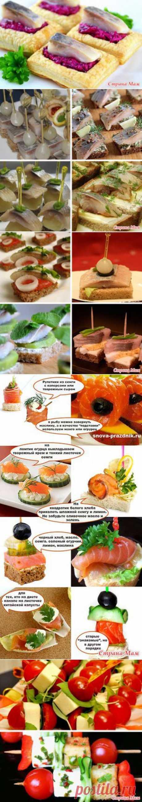 Новогодние канапе.10 идей для фуршета! Красиво и вкусно!!! | 4vkusa.ru