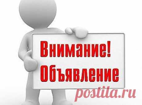 Привет всем! Все кто еще не успел посетить тест драйв СЕГОДНЯ 6 СЕНТЯБРЯ МЕРОПРИЯТИЕ СОСТОИТСЯ В 16 00 ПО МОСКОВСКОМУ ВРЕМЕНИ НА САЙТЕ www.biotver69.ru