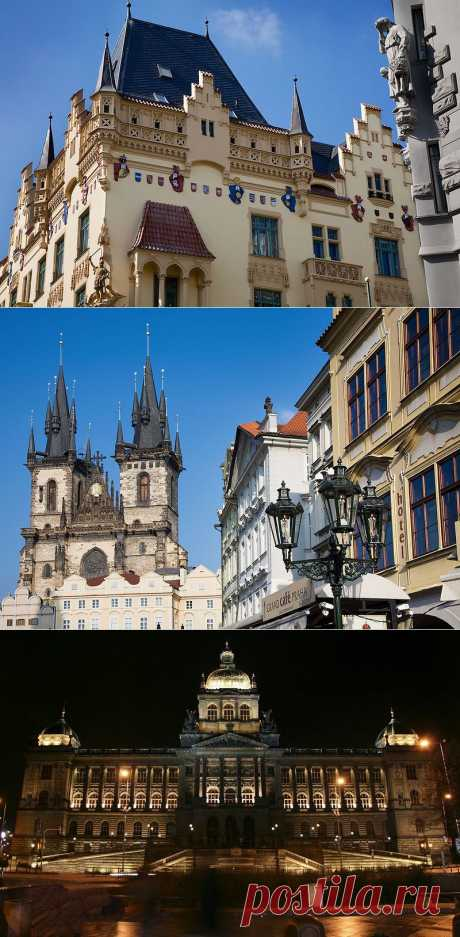 La bella divina Praga. La parte 9.