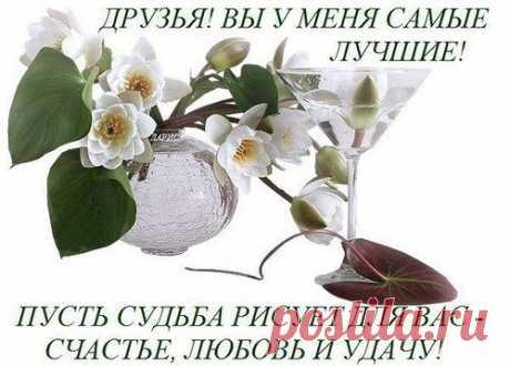 Доброе утро!!! Прекрасного понедельника и отличного настроения! !!