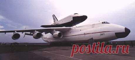 Ан-225,,Мрия,,(Мечта).Тяжёлый военно-транспортный самолёт