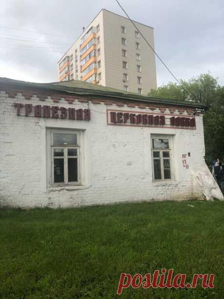 Трапезная при старинном монастыре. Где в Москве сытно поесть за 300 рублей и заодно прекрасно прогуляться.   Архитектурные излишества   Яндекс Дзен