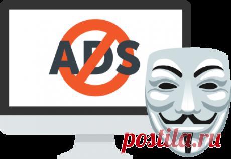NauseamAd Browser