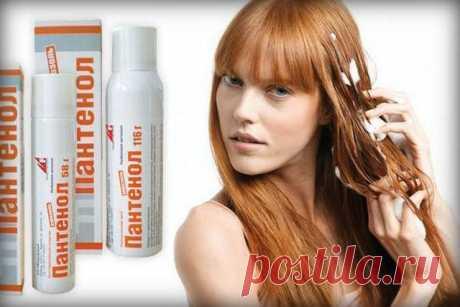 Пантенол для волос. Защита, лечение, восстановление, укрепление волос