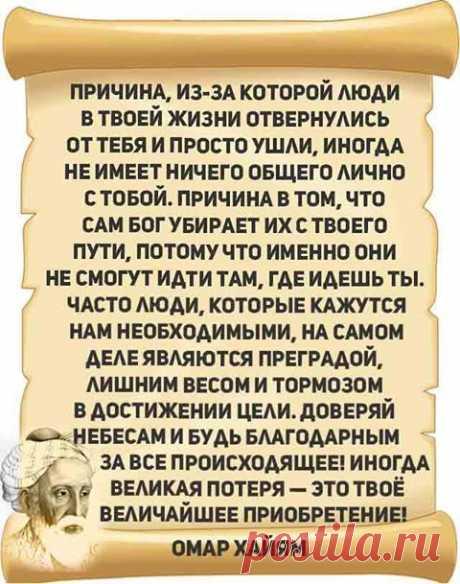 Северина Писаренко поделилась публикацией Partiko. - Северина Писаренко