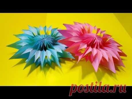 Как Сделать Красивые Цветы из Цветной бумаги Своими руками. МК цветок из бумаги Поделки на 8 марта