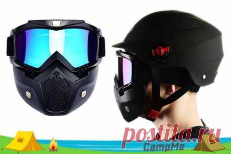 Маска для горных лыж и сноуборда. Можно использовать отдельно только очки. На выбор есть разные варианты цвета стекла. Много заказов, отзывов ну и бесплатная доставка. Очень приятная цена для такой вещи.
