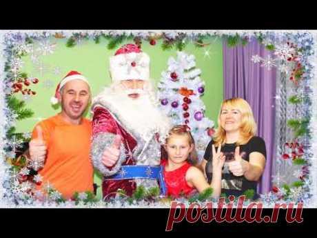Новый год 2020! Получите Отменный Кайф от нашего Дед Мороза Лягре - YouTube Невероятное удовольствие и вот почему