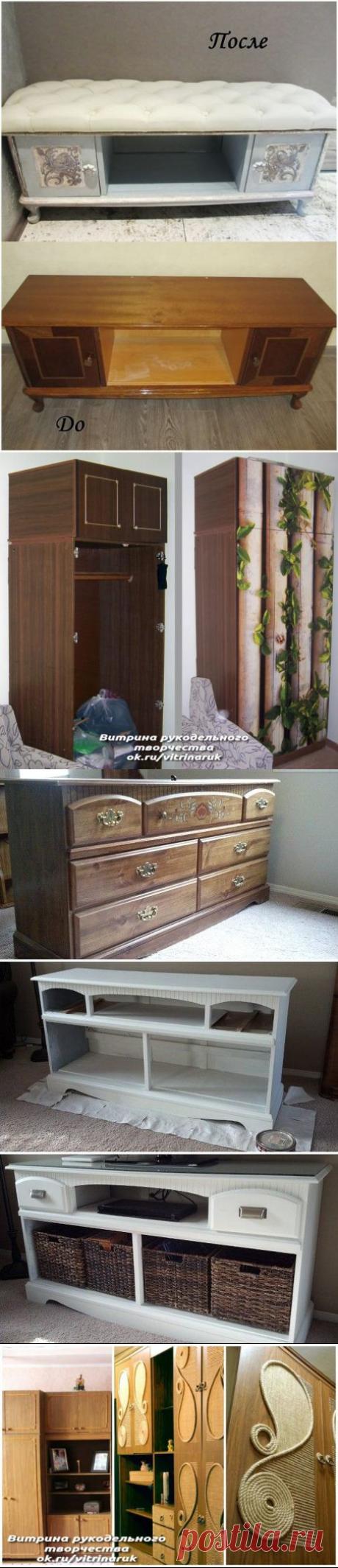 Хотите дать старой мебели новую жизнь? Для Вас подборка идей.