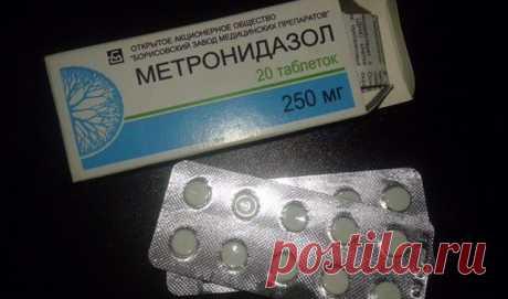 Дешевые таблетки могут заменить десятки дорогих — раскрываю секреты:   1) Метронидазол - убирает...   🏻Рекомендуем ПОДПИСАТЬСЯ!