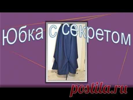 Непростая простая юбка БОХО (Шитье и крой) – Журнал Вдохновение Рукодельницы