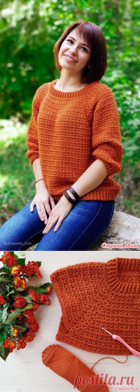 Пуловер крючком терракотового цвета