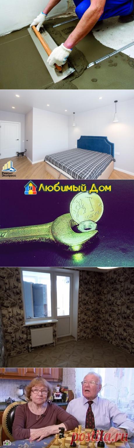 Выравнивание деревянного пола цементной стяжкой | flqu.ru - квартирный вопрос. Блог о дизайне, ремонте