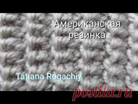 Американская резинка. Вязание спицами. Обзор пряжи Valencia Mango - YouTube