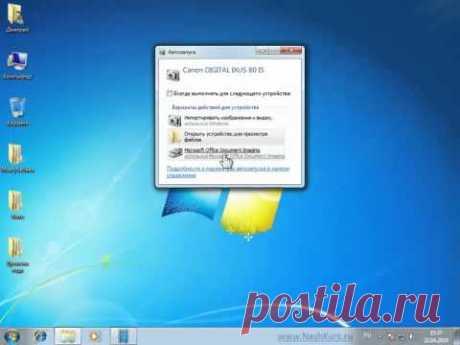 Windows 7 30  Копирование фотографий