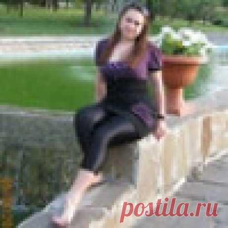 Елена Валентиновна