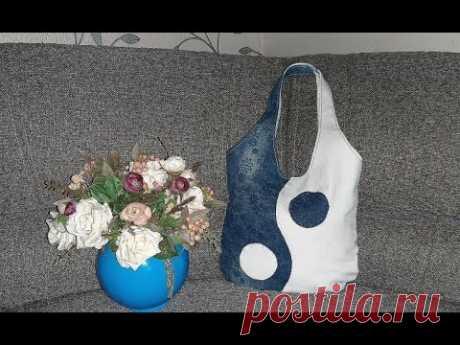 Джинсовая сумка  Инь Янь