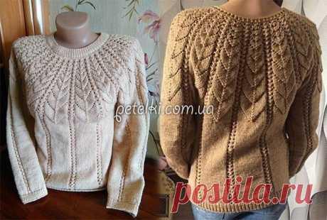 Роскошный пуловер с узорчатой кокеткой.