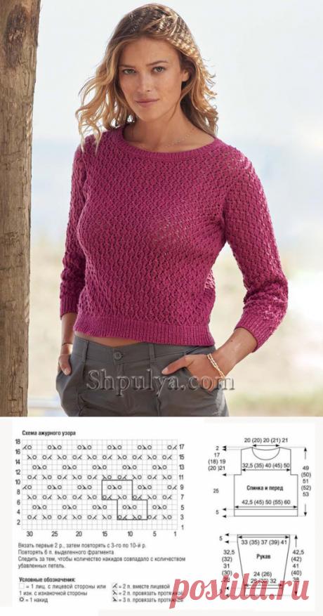 Ажурный укороченный пуловер с рукавами ¾